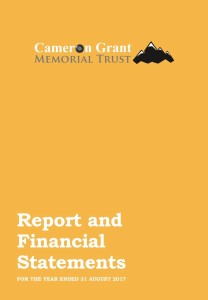 CGMT-Annual-Report-2017